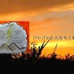 ザッキ~おにいさんアカペラMUSIC BOX-3