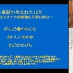 グリム童話朗読企画12回目