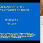 グリム童話朗読企画13回目