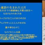グリム童話朗読企画15回目