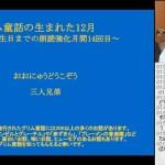 グリム童話朗読企画14回目