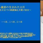 グリム童話朗読企画17回目
