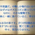 童話朗読[俺の親父は世界1]オリジナル作品14