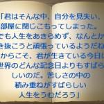 童話朗読、青い鳥がくれた不思議なメール前編 オリジナル作品15