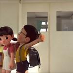 Stand by Me ドラえもん アニメ映画 full HD動画 無料で見る方法