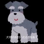 おとなの絵本 その139 「犬>人間」